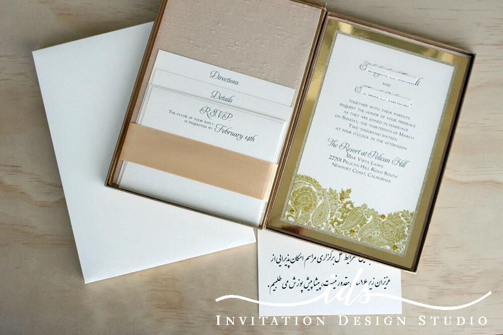 Bella Luxe Boxed Custom Wedding Invitations from IDS